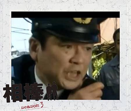 長谷川.JPG