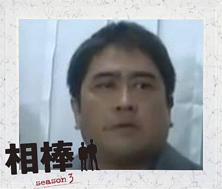 阿部貴三郎.JPG