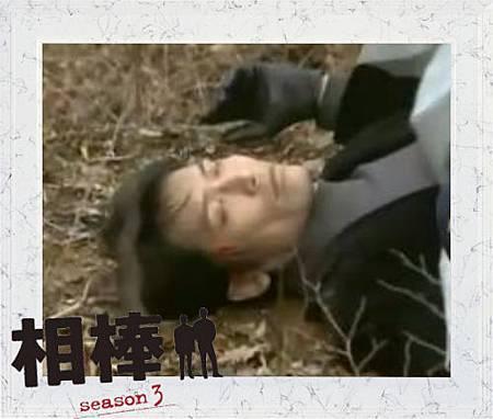 死者柴.JPG
