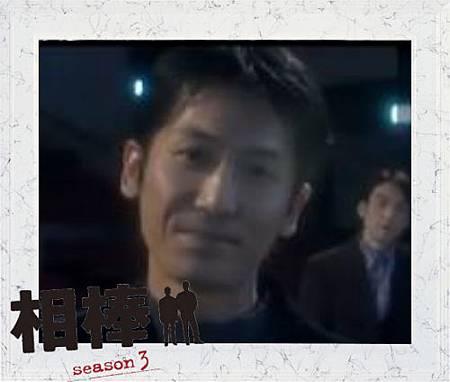 柴耕太郎.JPG