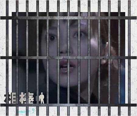 犯人飯塚.jpg