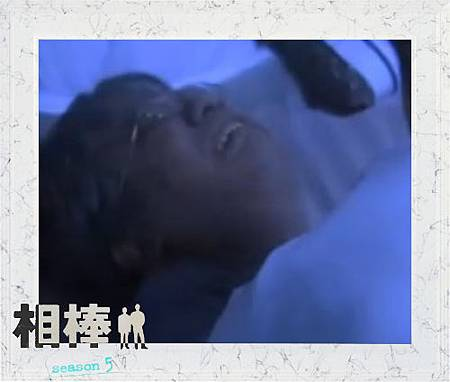 系川藏一郎.jpg