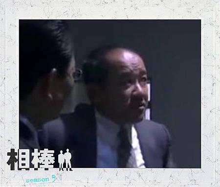 北尾刑事.jpg