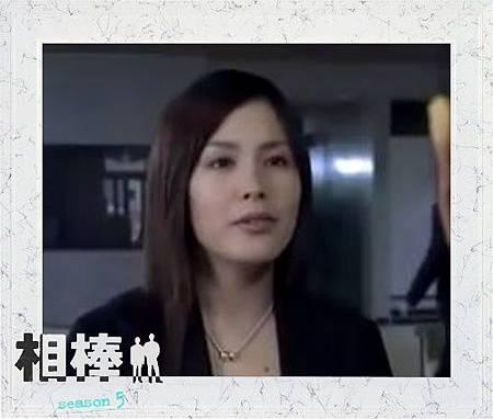 永田沙織.jpg