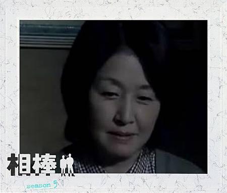 長澤母親.jpg
