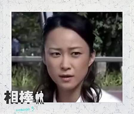 堀川美紀子.jpg