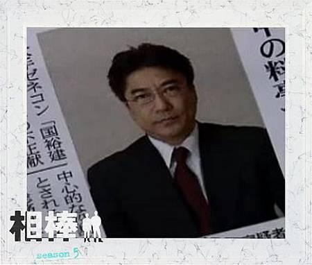 田ノ上義紀.jpg