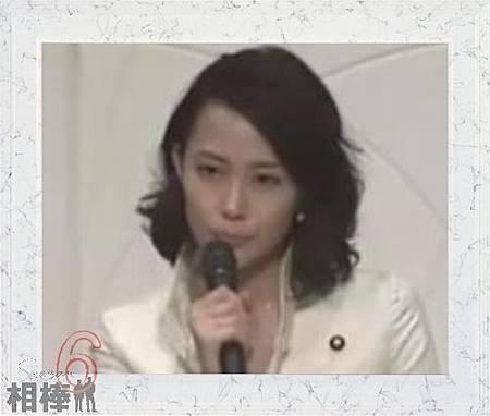 片山雛子.jpg
