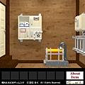 haretoki-game004