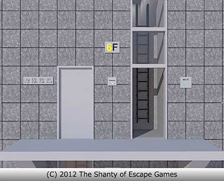 Shanty-Kabe Escape