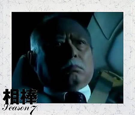 瀨戶內米藏