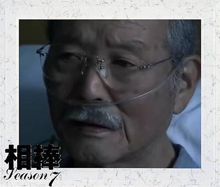 京極民生2