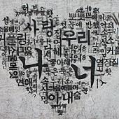 이대 신촌 홍대 - 190.jpg