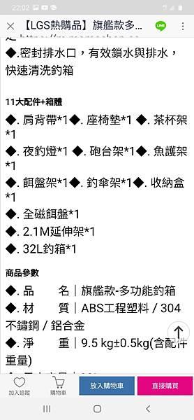 Screenshot_20201217-220244_LINE.jpg