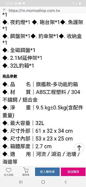 Screenshot_20201217-220255_LINE.jpg