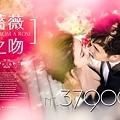 薔薇之吻.jpg