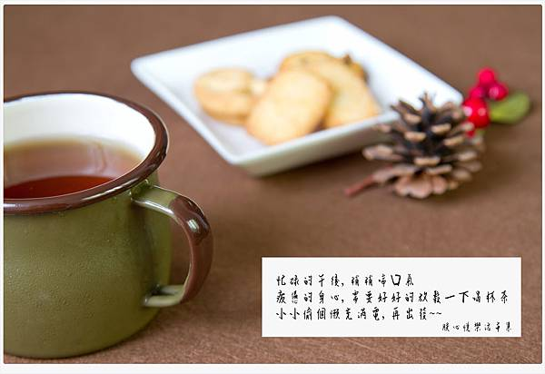 茶aa.jpg