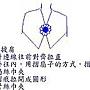 方巾&方巾夾-2.jpg