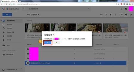 寄送多檔文件 第3張.jpg