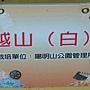 菊花-越山(白).jpg