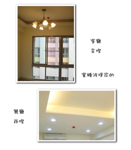 客餐廳天花板