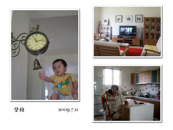 壁鐘與廚房.jpg