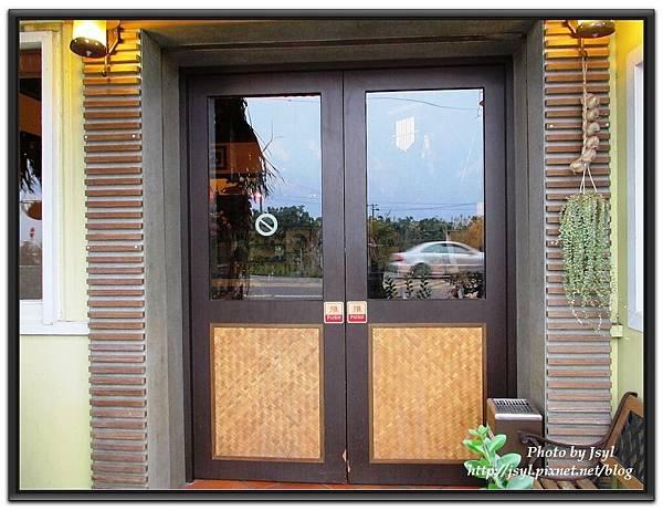 20111126 三芝越南小棧4