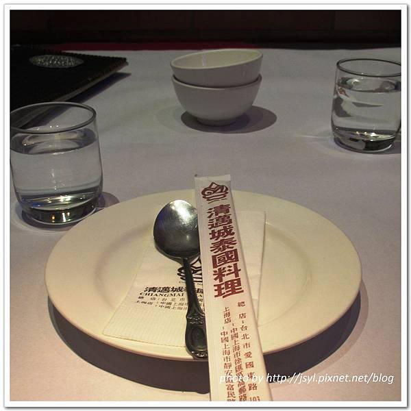 20120303 清邁城泰國料理4