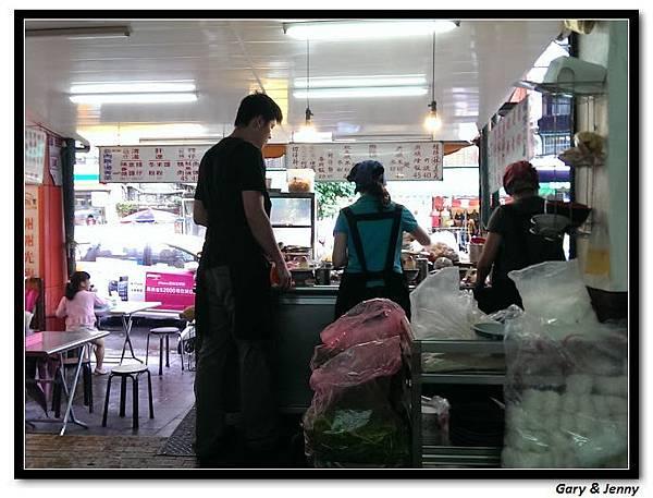 民生社區嘉義麵店2