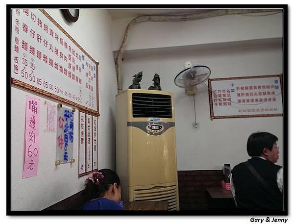 民生社區嘉義麵店3