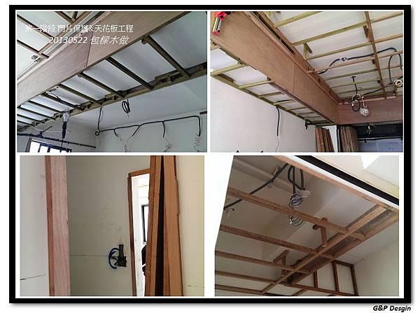 20130522 木工施作第二周A