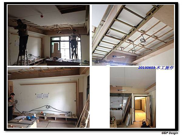 20130603木工施作第三周A