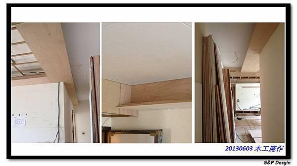 20130603木工施作第三周B