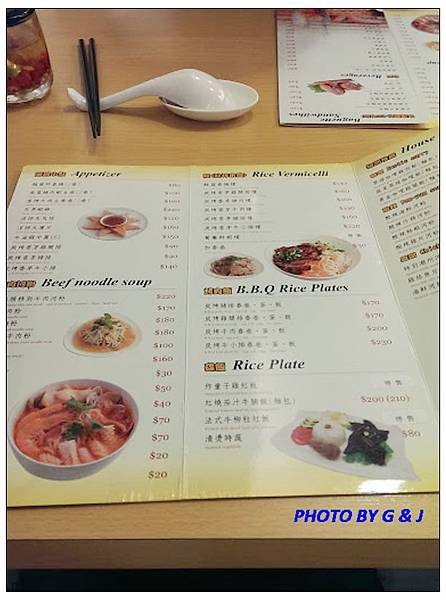 20130606 越莞美式越南河粉