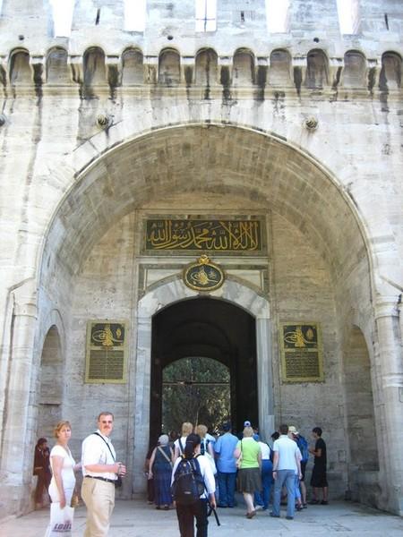 用古蘭經文當作城門上的裝飾