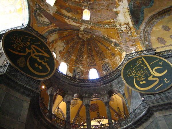古蘭經文裝飾直視著牆上的基督教聖人
