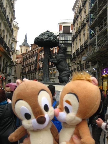2009 Spain trip 173.jpg
