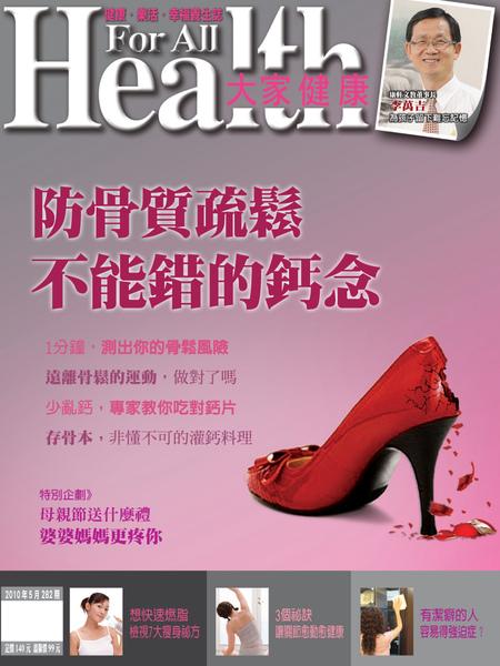 2010.05封面