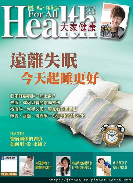 10107COVER