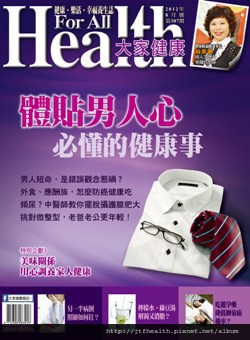 10108cover