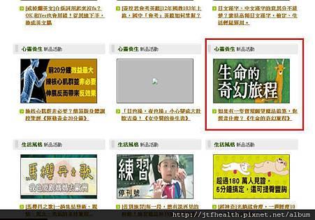 0206博客來-新書79折-焦點新品活動