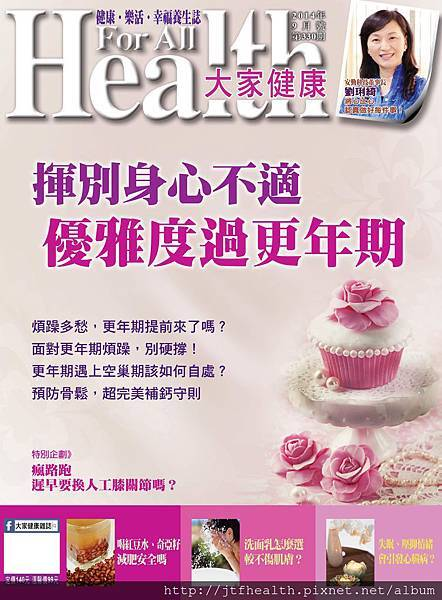 103.09cover