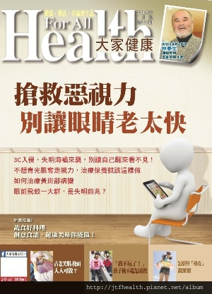 104.04COVER
