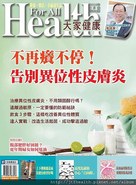 10406COVER