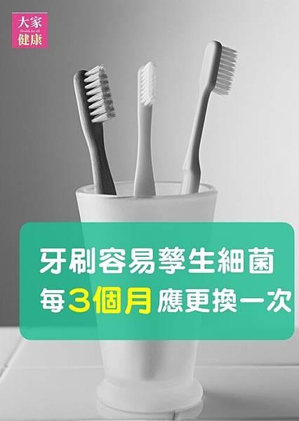 牙刷_.jpg