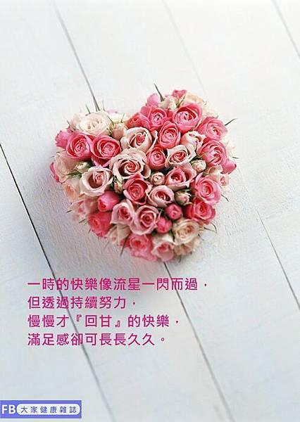 幸福1_.jpg