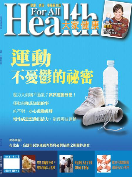 2009.11月封面