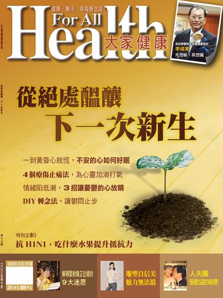 2009.10封面