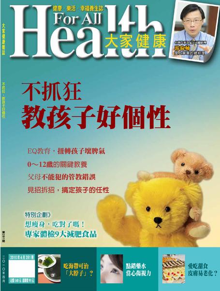 2010.04封面