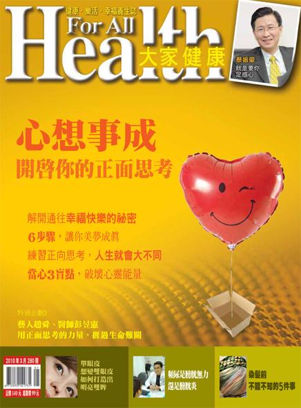 2010.03封面